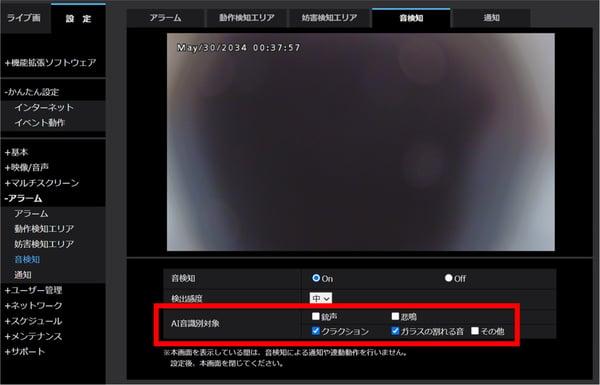 03_S-Series_ScreenImage