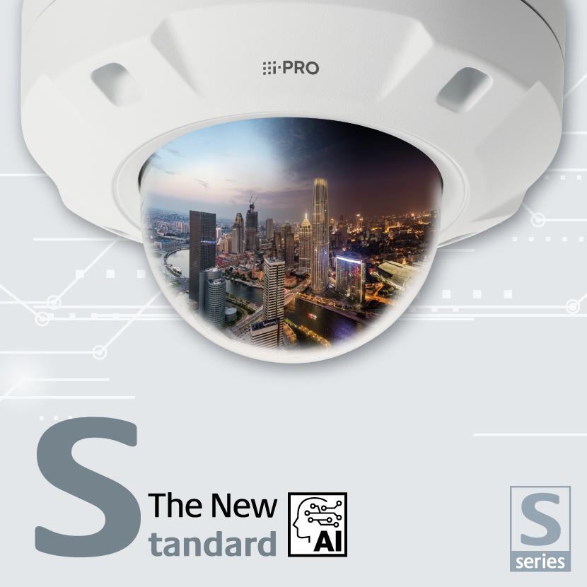 パナソニックが提案する映像監視の新しいスタンダード、AIネットワークカメラ 「i-PRO Sシリーズ」発売