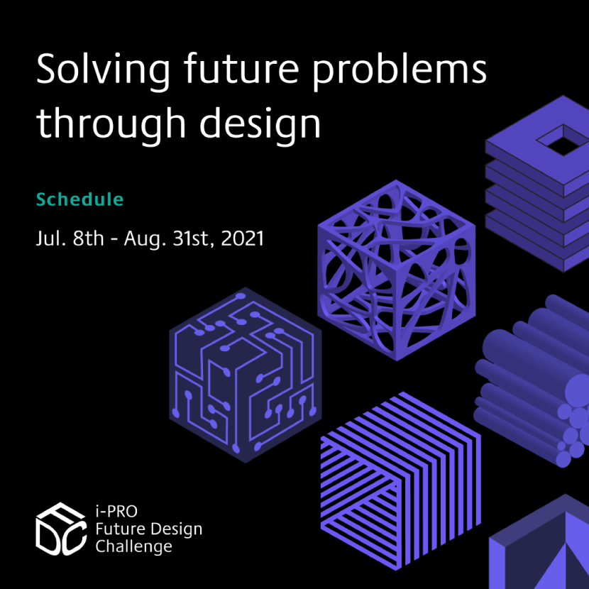 """i-PRO and btrax to launch a global design competition """"i-PRO Future Design Challenge"""" to solve future problems through design"""