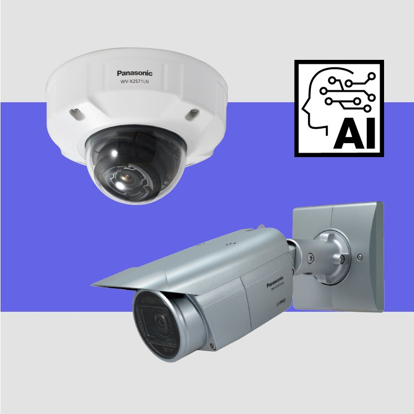 (In Japanese Only) Introducing Two (2) New Products For EXTREME Series 4K AI Network Cameras That AI Processors Are On-board