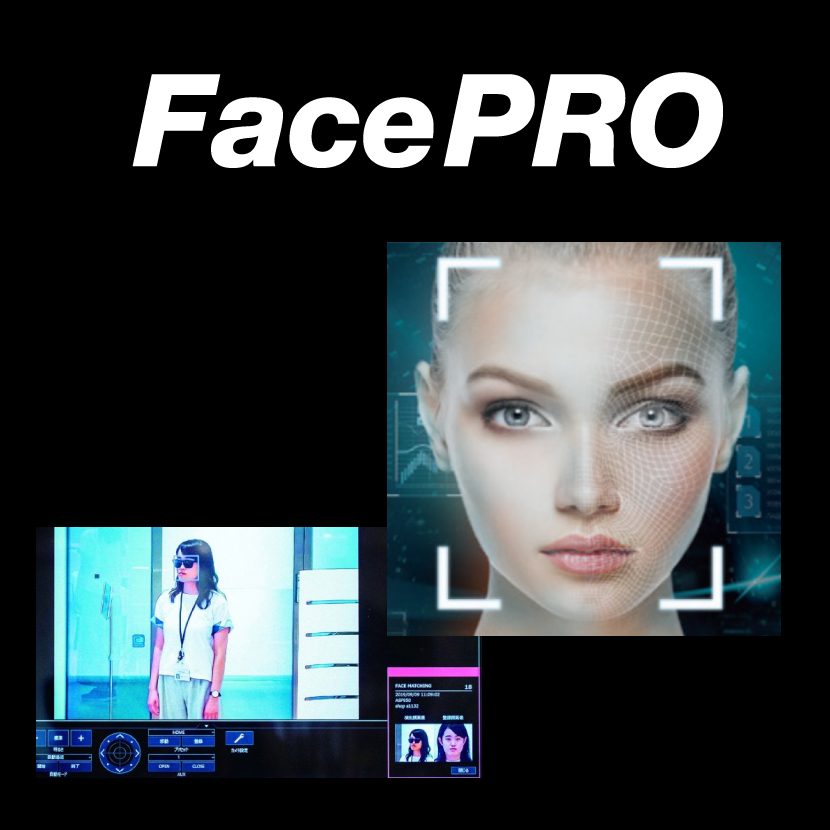 [Leaders in Action] Rapid and Accurate Facial Recognition: Even Faces Covered by Sunglasses or a Mouth Mask, from Panasonic Newsroom Global Feature Story